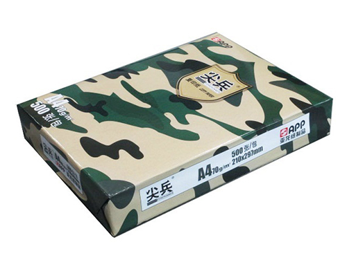 尖兵热博RB88官网